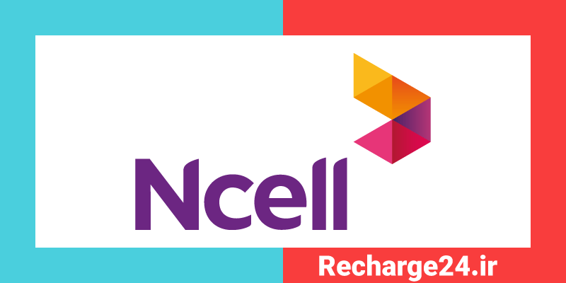 Ncell - انسل