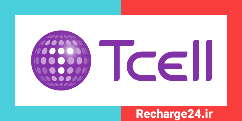 Tcell - تیسل
