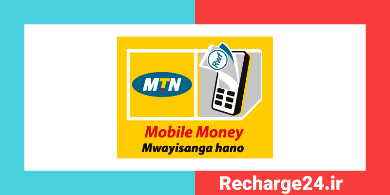 mtn mobile money - ام تی ان اوگاندا